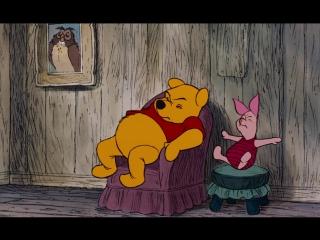 Приключения Винни Пуха (1977) мультфильм Уолт Дисней (Диснея) HD720