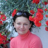 Масленникова Елена