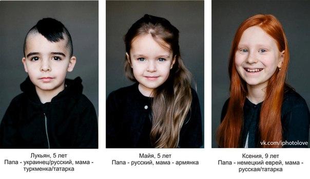 Фото №456239640 со страницы Анны Леонтьевой