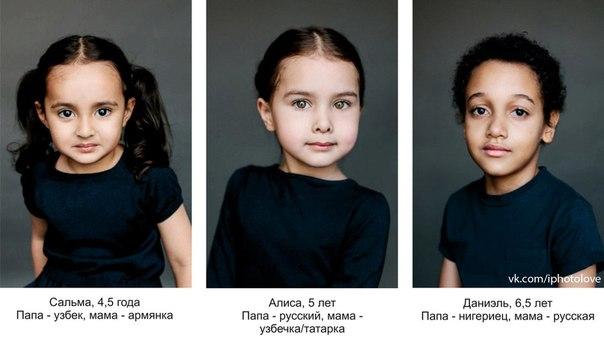 Фото №456239643 со страницы Анны Леонтьевой