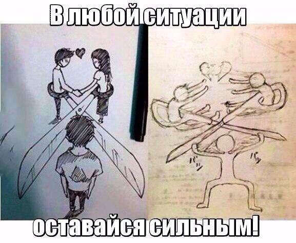 Роман Аксёнов | Пересвет