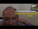 """Украинский депутат на вопрос """"чей Крым?"""" ответил – """"людской"""". За это его назвали """"сепаром голимым"""" и облили зеленкой"""