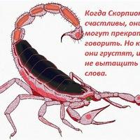 Satarina Kardomonova