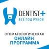 Dentist+