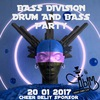 Drum-and-Bass party @ Дым, 20.01.2017