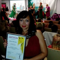 Анастасия Трушина