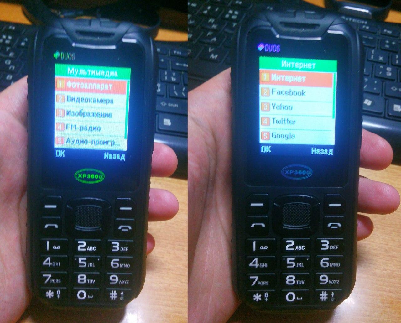 GearBest: Обзор практически идеальной звонилки-павербанка