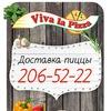 Viva la Pizza. Доставка пиццы в Перми.