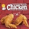 "SFC-Chicken - ""Цыплята по-английски"" (Чикен)"