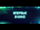 SиSтема - киноверсия шоу братьев Запашных