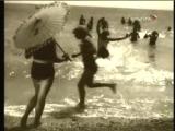Роман Карцев - Как Одесса ходила на пляж