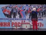 Фрося Иванушкина. Единая Россия. Лыжня России 2017