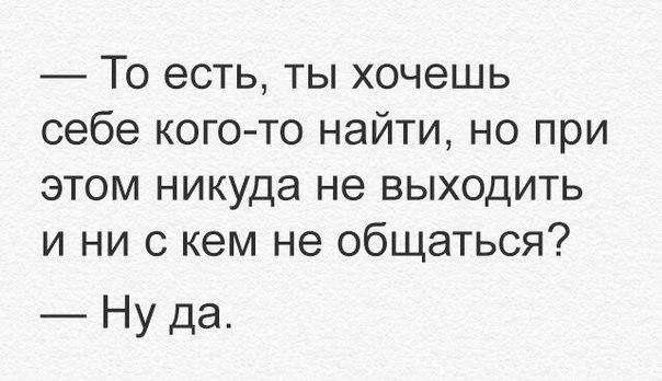 Фото №456253731 со страницы Кати Вязовой
