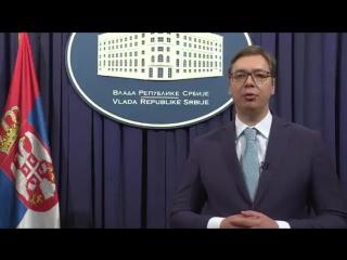 Премьер Сербии поздравил россиян с Днем Победы на русском языке