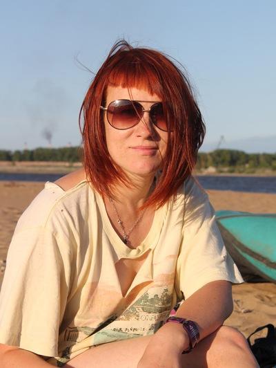 Алёна Быкова