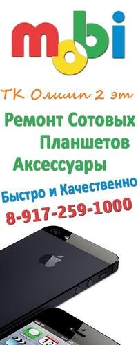 Ремонт телефона нижнекамск http hp ru msn com pc hpntdf ocid hpdhp - ремонт в Москве