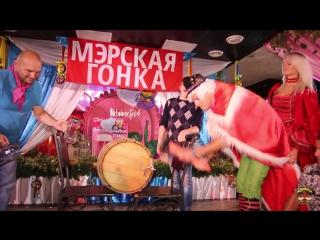 Открытие OKTOBERFEST 2016 г. Харьков