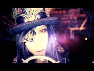 D - Wonderland Savior ~Taiyou to Tsuki no Haguruma~ (FULL PV) (HD)