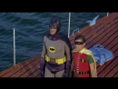 🎬 Бэтмен Batman Год 1966