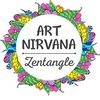 """Art-Nirvana"" школа зенарта (зентангл, дудлинг)"