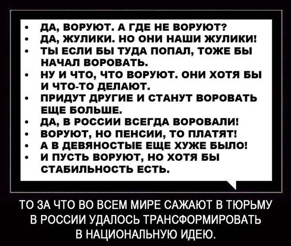 http://pp.vk.me/c636817/v636817865/7e6b/0shd6bSGydA.jpg