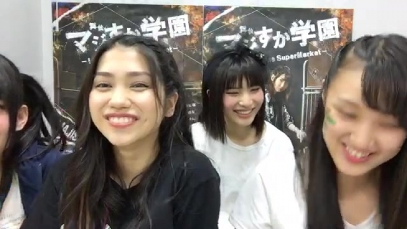 160730 Showroom Majisuka Gakuen ~Lost In The SuperMarket~