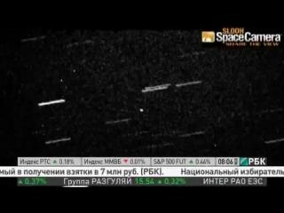 Астероид размером с небоскреб пролетел мимо Земли