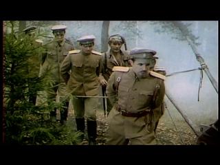 «Тени исчезают в полдень»  (1971 - 1973) 1-я серия: «Красная Марья»