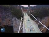 Тайцзицюань на самом длинном и высоком стеклянном мосту в мире
