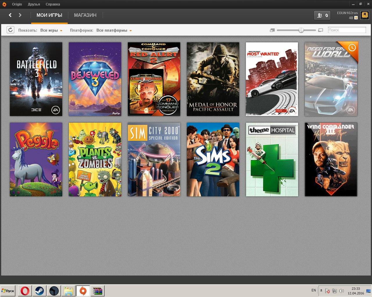 2 Аккаунта Uplay и Origin с играми: Assassin's Creed 3 и Battlefield 3
