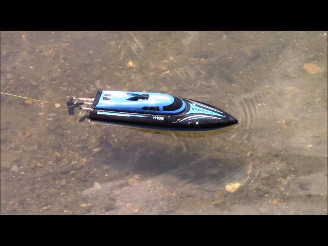 Skytech H100 RC Boat