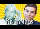 Реакция на Брайна Мапса TheBrainmaps Брайн Мапс Когда родителей нет дома