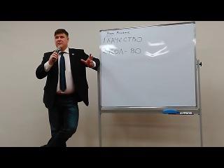 Антон Долженко Два главных показателя
