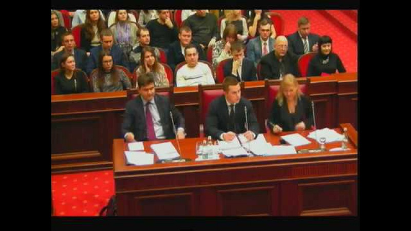 Заседание Конституционного Суда РФ 24 января 2017 года