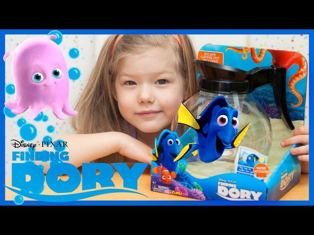 ❤ В поисках Дори. Игрушки Роборыбка Дори и аквариум кофейник. Finding Dory 25171 Small Playset ❤