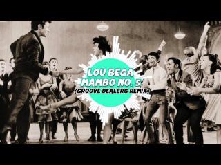 Groove Dealers - Mambo N5 (Twerk / Future Funk remix)