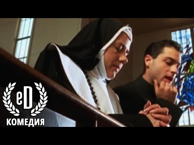 Огненная страсть   Короткометражный фильм   Короткий метр