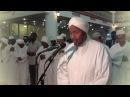 Sheikh Abdi Rashid Sh Ali Sufi Surat Al hadid HD