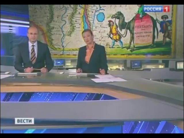 Российская власть признала Тартарию! Великая Тарртария