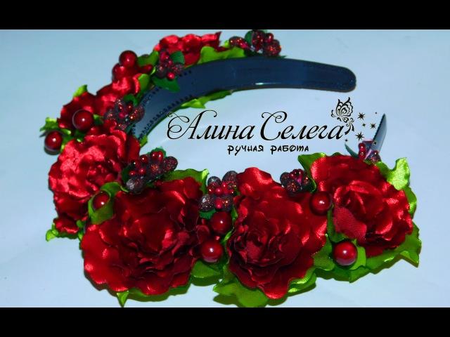 МК венок из объемных цветов МК Алина Селега