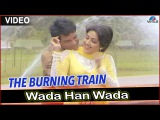 Wada Han Wada : Full Video Song | The Burning Train | Dharmendra & Hema Malini |