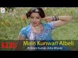 Main Kunwari Albeli - Kishore Kumar @ Babu - Rajesh Khanna, Hema Malini, Mala Sinha, Rati