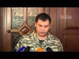 Украина Новороссия 20 06 2014 Болотов просит Россию ввести войска на Украину 22 05 2014