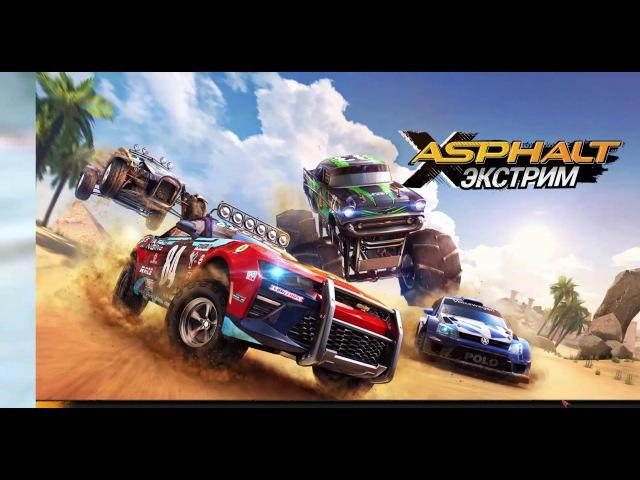 AXtreme. Clash. Silverado 2500HD Monster (max). 0121996. no boosters