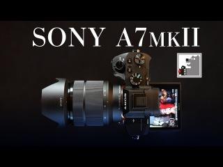 SONY A7 MK II | Самый маленький фуллфрейм