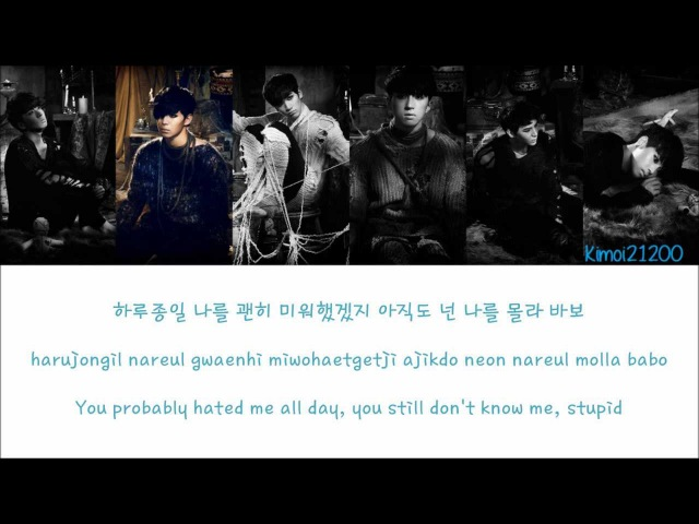 VIXX - Thank You For Being Born (태어나줘서 고마워) [Hangul/Romanization/English] Color Picture Coded HD
