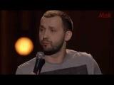 Белый Руслан стенд -концерт в прямом эфире