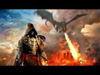 Корона и дракон (фэнтези, магия, приключения) HD