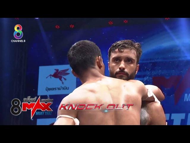 Kwamctung (Таиланд) vs Alessio Angelo (Италия) kwamctung (nfbkfyl) vs alessio angelo (bnfkbz)