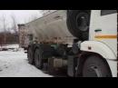 Донецк получил новую коммунальную технику